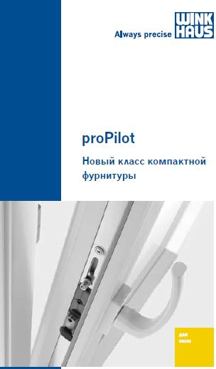 Propilot