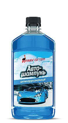 KR-271-2_shamp_antikor500_result
