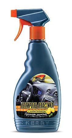 KR-505-1 Polirol plastik matt lemon_result