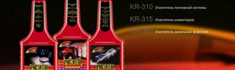 kerry_big_3-470x140